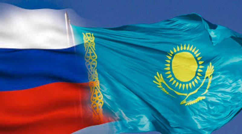 флаг казахстана и россии вместе