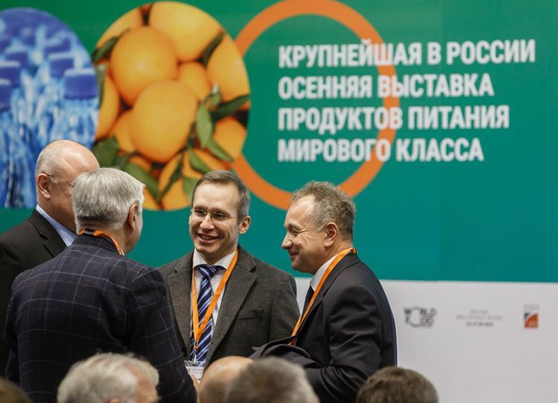 В Москве проходит 30-ая юбилейная выставка продуктов питания – WorldFood Moscow 2021